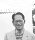 Dr. Benito Reyes, President from 1952-1957
